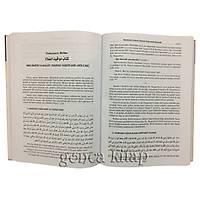 Sahihi Buhari Muhtasarý, 2 Cilt