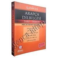 Arapça Dilbilgisi, Sarf, Nahiv, M. Maksudoðlu