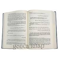 Tarikatý Muhammediyye Tercemesi, Ý. Birgivi