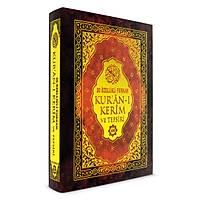 30 Özellikli Furkan Kuraný Kerim ve Tefsiri