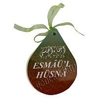 Damla Esmaül Hüsna Kart