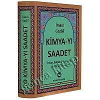 Kimyayý Saadet, Ýmam Gazali