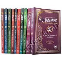 Peygamberler Tarihi, 10 Karton Cilt