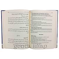 Ýzahlý Nurul Ýzah Tercümesi