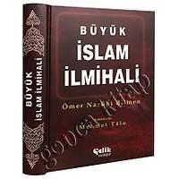 Büyük Ýslam Ýlmihali, Þamua