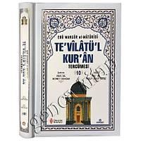 Ýmam Maturidi Tevilatül Kuran Tefsiri, Cilt 10