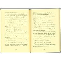 Maksud Mefhumu ve Ýlaller ( Türkçe - Arapça )