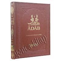 Adab, Muhammed bin Abdullah el Hani