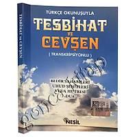 Türkçe Okunuþuyla Tesbihat ve Cevþen