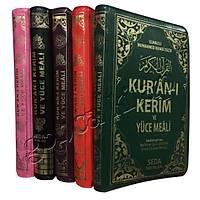 Kýlýflý Hafýz Boy Kuraný Kerim ve Yüce Meali