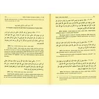 Sahihi Buhari Tercüme ve Þerhi, 11 Cilt