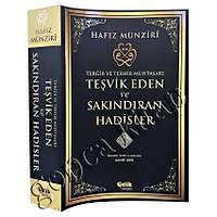 Teþvik Eden ve Sakýndýran Hadisler