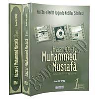 Hz. Muhammed Mustafa 2 Cilt Set