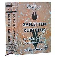 Gafletten Kurtuluþ, 2 Cilt