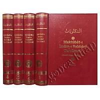 Mektubat-ý Rabbani Tercümesi, Harekeli Arapça Metni ile Birlikte