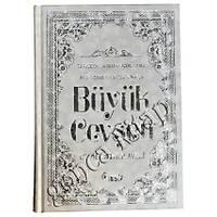 Büyük Cevþen Türkçe Okunuþlu ve Açýklamalý