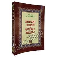 Kuraný Kerim Türkçe Meali, Sadece Türkçesi