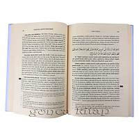 Tevilatül Kuran Tefsiri Tercümesi