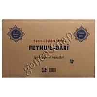Fethul Bari Sahihi Buhari Þerhi, Termo Deri