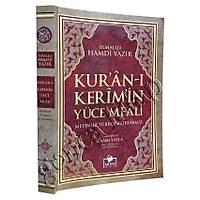 Kuraný Kerim Metinsiz Yüce Meali, Orta