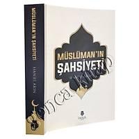 Müslümanýn Þahsiyeti