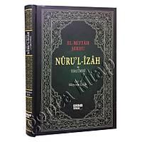 Nurul Ýzah ve Tercümesi