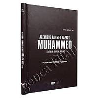 Alemlere Rahmet Hz. Muhammed, Ciltli