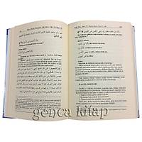 Ruhul Beyan Tefsir Takým