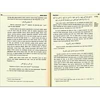 Mebsut Ýbadetler, 7 Cilt Takým