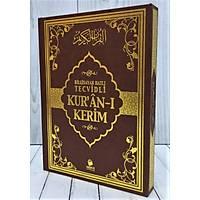 Tecvidli Kuraný Kerim, Merve