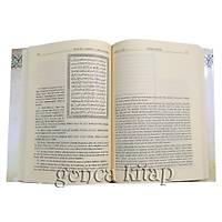 Tefsirli Kuran Meali Kuraný Hakim ve Meali