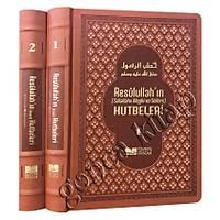 Resulullahýn (sav) Hutbeleri, 2 Cilt Takým