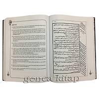Ramuz El Ehadis, 2 Cilt