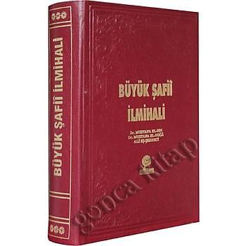Büyük Şafii İlmihali, Fehremez Sercan, 2.EL