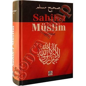 Sahihi Müslim Muhtasar
