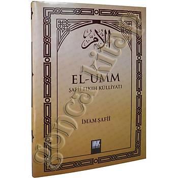 El Umm Şafii Fıkıh Külliyatı 1