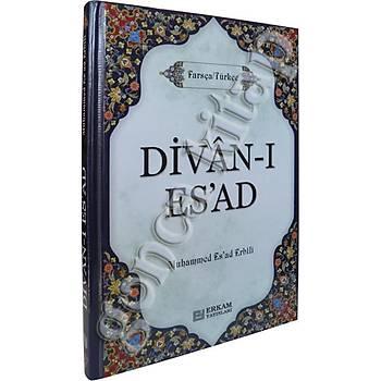 Divanı Esad, Muhammed Esad Erbili