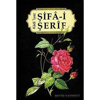 Şifa-i Şerif, Kadı İyaz