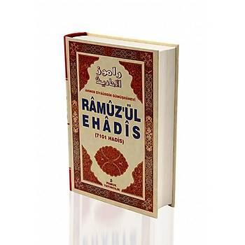 Ramuzül Ehadis