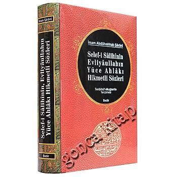 Selefi Salihinin Yüce Ahlakı, Tenbihül Muğterrin Tercümesi
