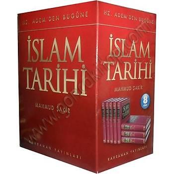Hz. Ademden Bugüne İslam Tarihi, Mahmut Şakir