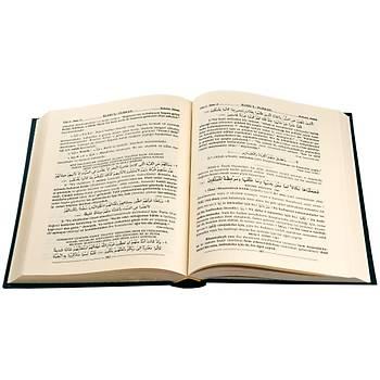 Ruhul Furkan Tefsir 19 Cilt Takım