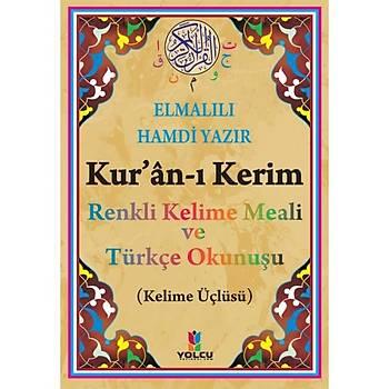 Kuran Renkli Kelime Meali ve Türkçe Latince Okunuşu