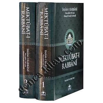 Mektubatı Rabbani, 2 Cilt