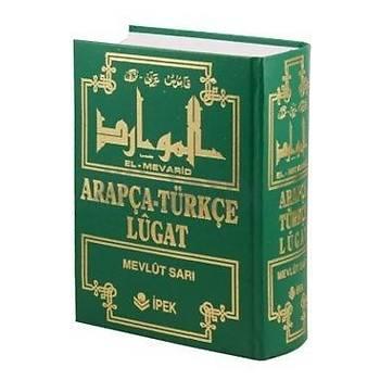 Arapça Türkçe Lugat, El Mevarid, Mevlüt Sarı