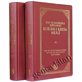 Ayet ve Hadislerle Açıklamalı Kuranı Kerim Meali, 2 Cilt