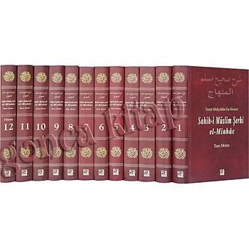Sahihi Müslim Şerhi El Minhac, 12 Cilt