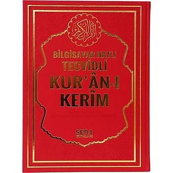 Satır Altı Tecvid Kaideli Kuranı Kerim, Orta