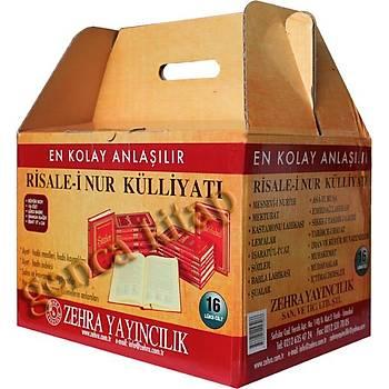 Risalei Nur Külliyatý, Lügatçeli