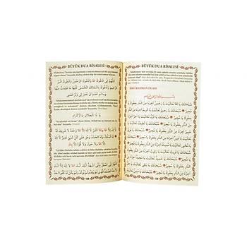Büyük Dua Risalesi, Mecmuatul Ahzab